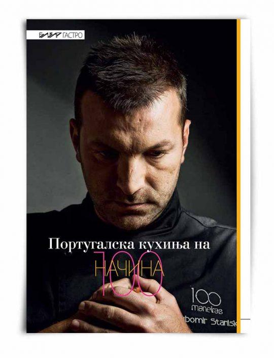 BAZAR magazine, Junho 2018