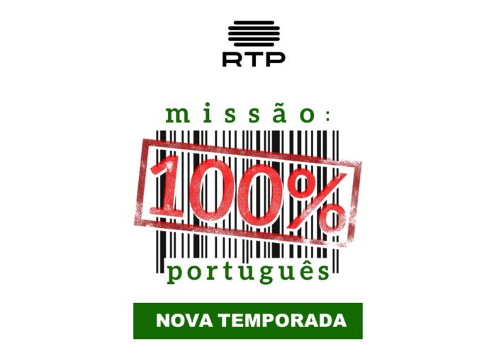 Missão: 100% Português (2º Temporada)
